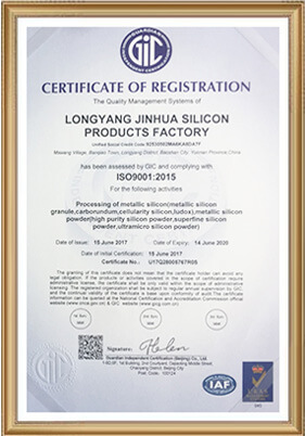 Yunnan Longyang Jinhua Silicon Products Factory
